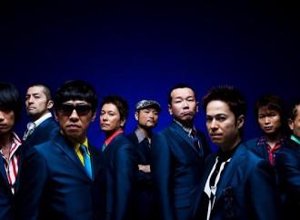 Tokyo Ska Paradise Orchestra en Room Service