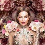 Thalía: una de las artistas más influyentes según People en Español